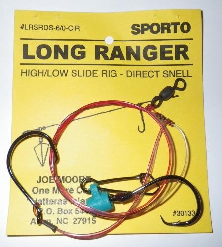 Sporto fishing rig carolina cast pro for Drum fishing rigs